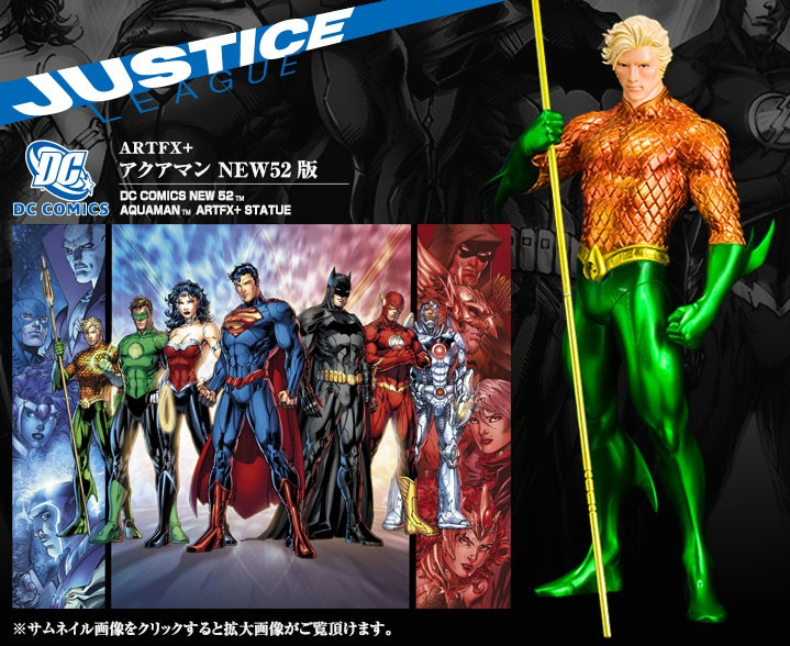 Aquaman Official New 52 ARTFX Film, TV & Videospiele Statue and Stand by Kotobukiya