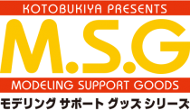 M.S.G. Modeling Support Goods