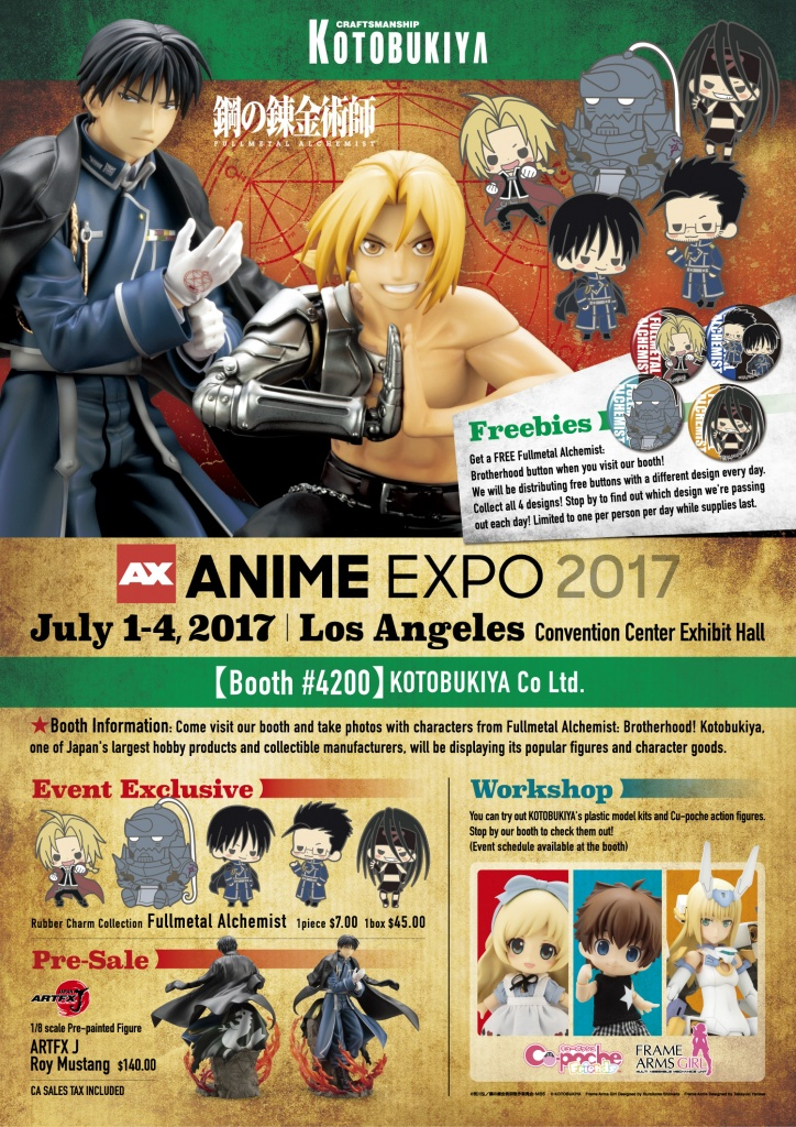 Event InformationANIME EXPO 2017